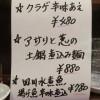 タイガー軒新メニュー3品20150228サムネイル