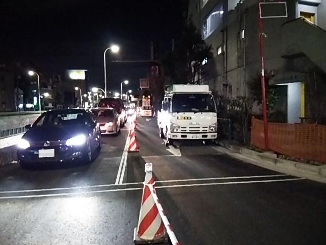 世田谷通り大工事20150203環七の側道も1車線