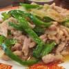 タイガー軒の肉とピーマン細切り炒め定食サムネイル
