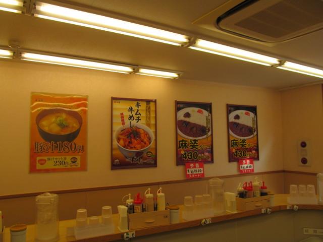 松屋店内の麻婆カレーのポスター