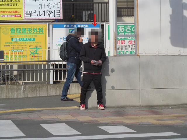 上町駅前交差点のセブンイレブンスタッフその3