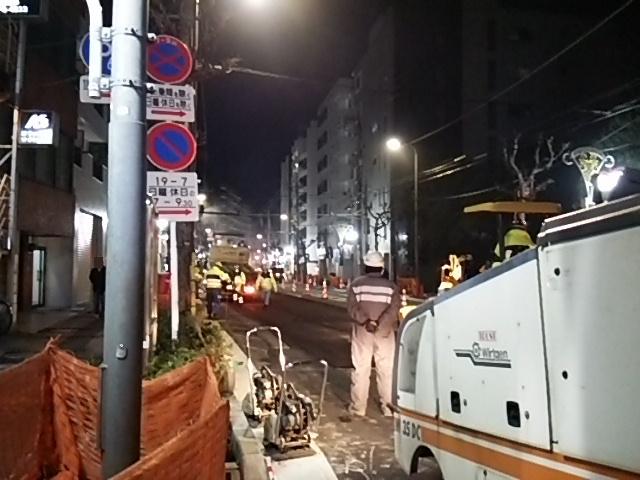 世田谷通り大工事20150203みかみビル前から三茶方面