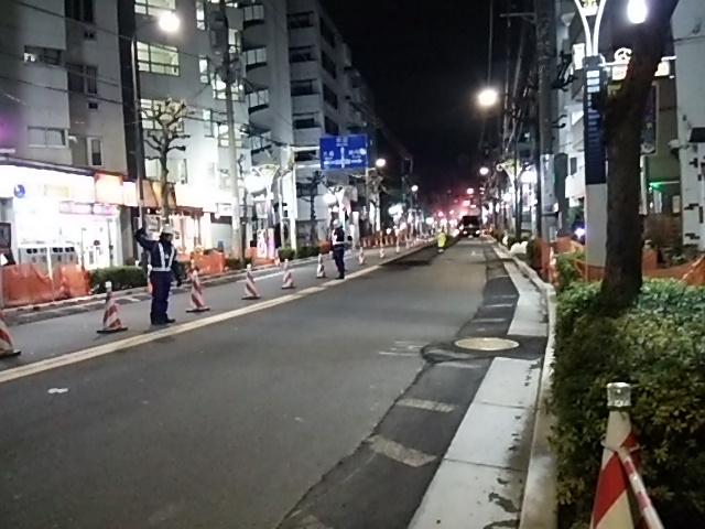 世田谷通り大工事20150203デイリーヤマザキ前あたり