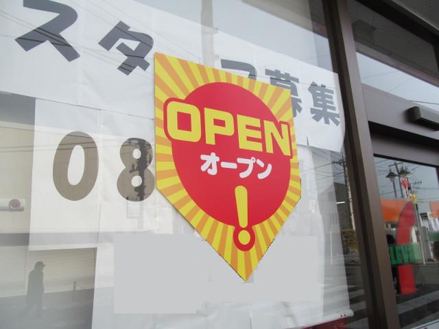 セブンイレブン桜小前店開店前日のオープンの貼紙