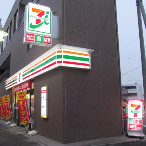 セブンイレブン世田谷桜小前店オープンサムネイル