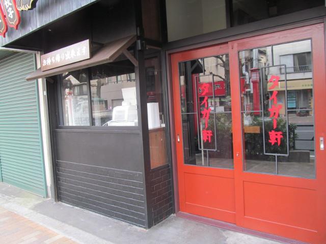 外装工事が進んだタイガー軒の扉に店名