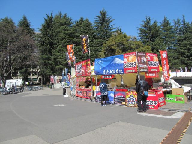 地元めしフェスクオーゼイ大噴水前広場21