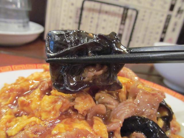 タイガー軒玉子キクラゲ豚炒め定食のキクラゲ