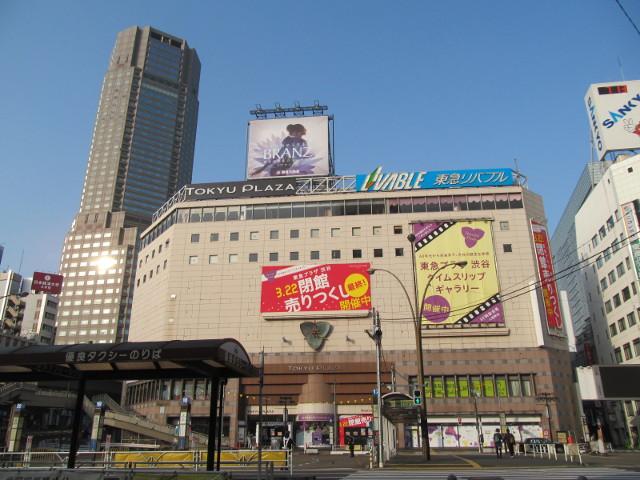 東急プラザ渋谷閉館日朝7時13分の外観