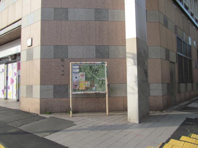 東急プラザ渋谷閉館日朝の渋谷中央通り側の掲示板