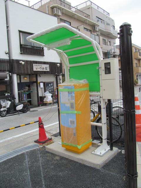 世田谷駅南駐輪場の自動精算機
