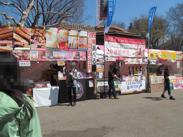 地元めしフェスクオーゼイ大噴水前広場10