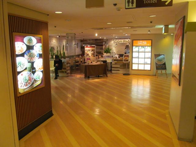 東急プラザ渋谷地下2階レストラン街に到着
