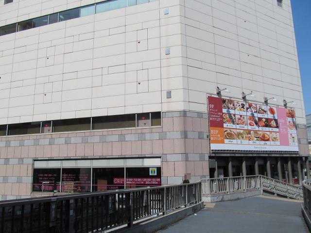 東急プラザ渋谷20150317外観8