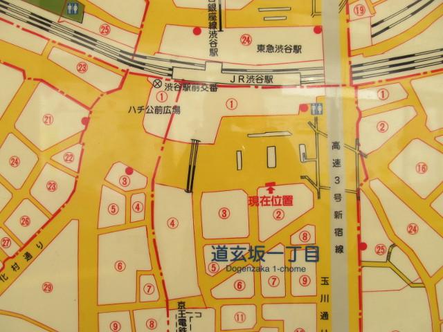 渋谷駅南口ータリーの住居表示街区案内図アップ
