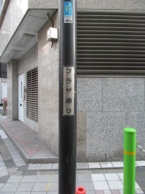 東急プラザ渋谷閉館日朝のプラザ通りの街灯柱