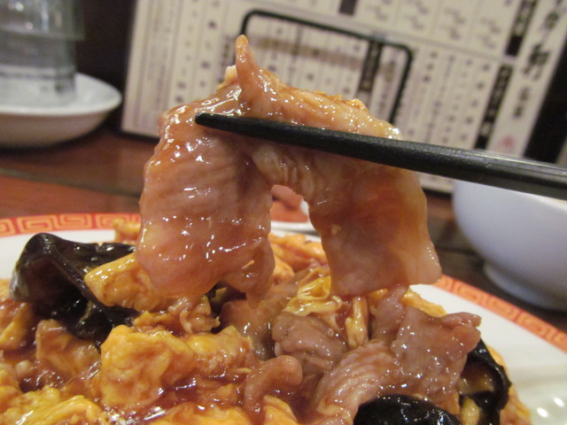 タイガー軒玉子キクラゲ豚炒め定食の豚肉