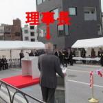 補助154号線開通式での世田谷駅前商店街理事長サムネイル
