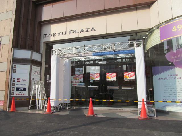 東急プラザ渋谷閉館日朝左側の正面入口は閉鎖