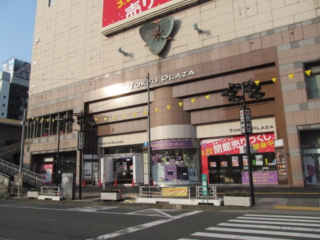 東急プラザ渋谷閉館日朝7時13分の正面入口