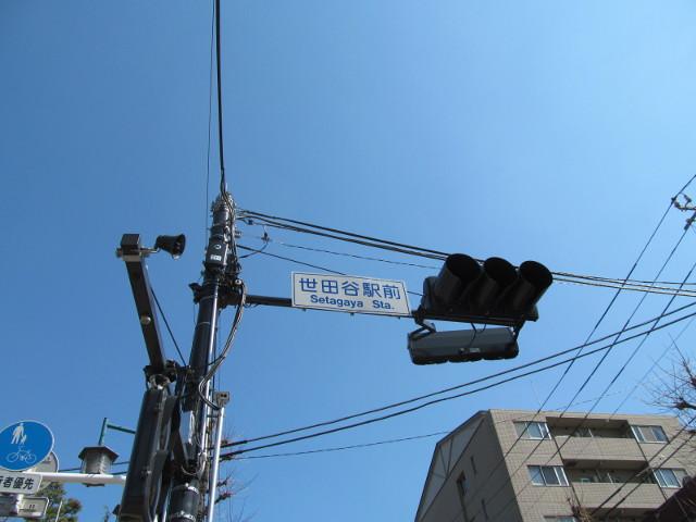 補助154号線開通前日世田谷駅前交差点が移動しています