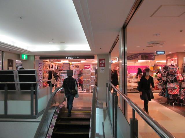 東急プラザ渋谷5Fダイソー