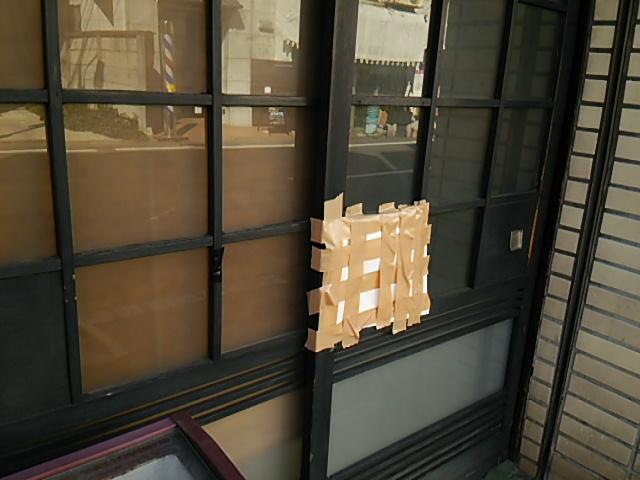 うさぎや突入翌日入口がガムテープで塞がれています