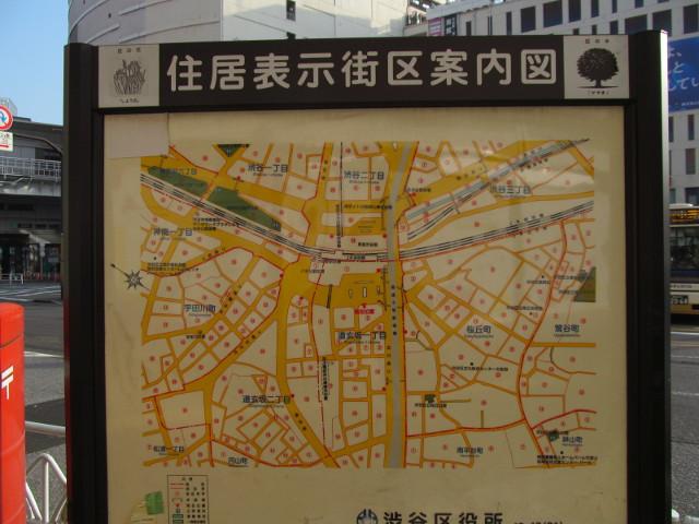 渋谷駅南口ータリーの住居表示街区案内図