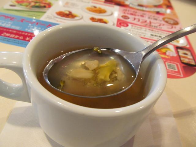 ガスト日替わりスープはチキン野菜スープ