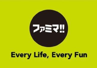ファミマ二子玉川店