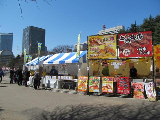 地元めしフェスクオーゼイ大噴水前広場18