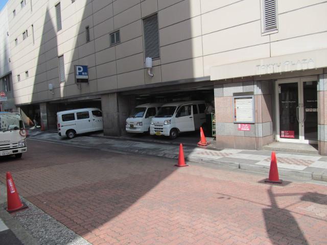 50分後の裏口搬入口立体駐車場入口