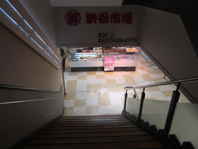 東急プラザ渋谷階段途中から見た渋谷市場