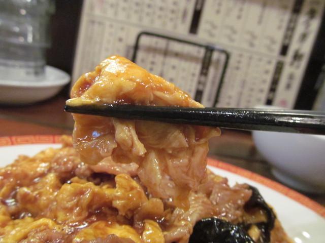 タイガー軒玉子キクラゲ豚炒め定食の玉子