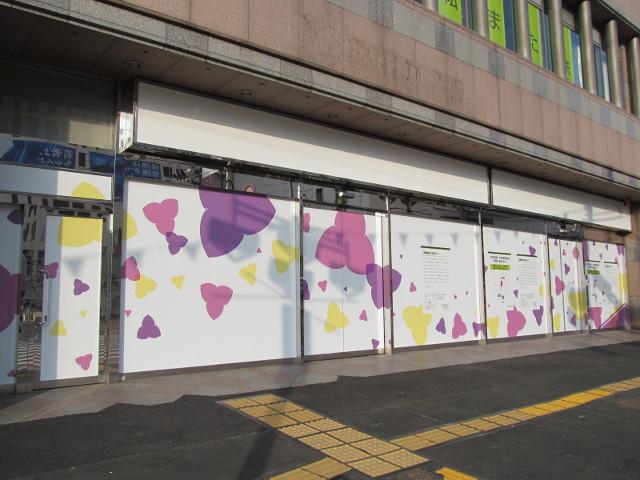 東急プラザ渋谷閉館日朝の元三井住友銀行正面のアップ