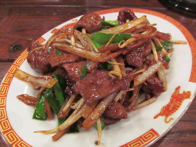 タイガー軒牛レバニラ炒め定食アップ1