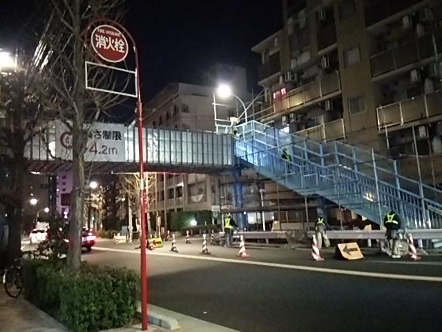 常盤歩道橋の下が車線減少