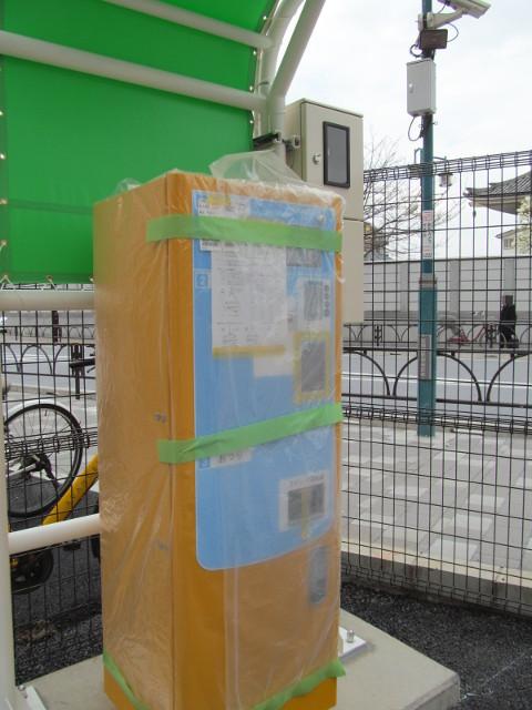 世田谷駅南駐輪場の自動精算機アップ