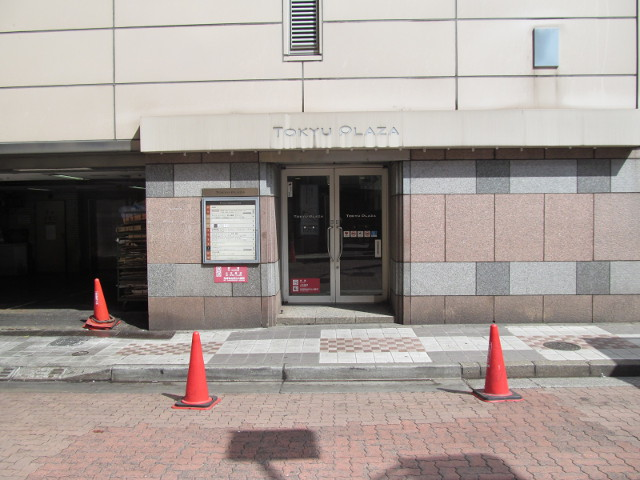 東急プラザ渋谷プラザ通り側の入口