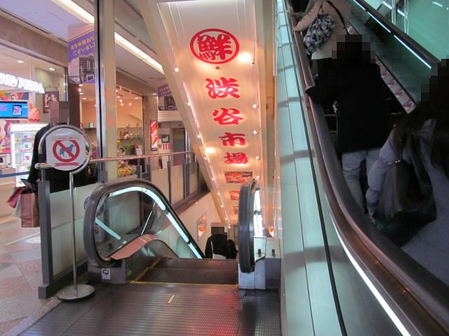 東急プラザ渋谷1Fエスカレーター乗り場