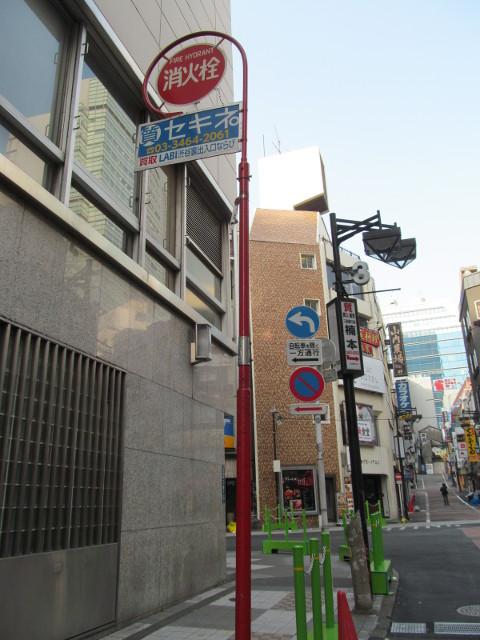 渋谷中央通りの消火栓標識柱