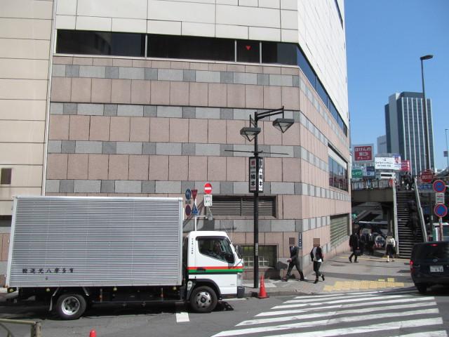 東急プラザ渋谷20150317外観10