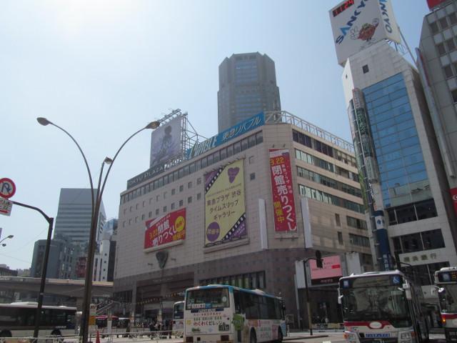 東急プラザ渋谷20150317外観16