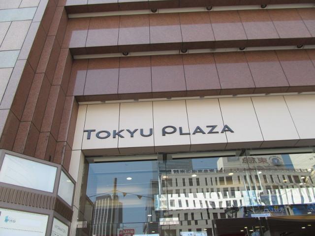 東急プラザ渋谷20150317入口のロゴ