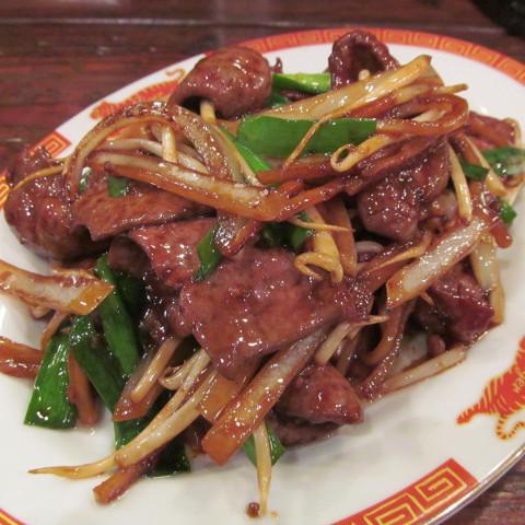 タイガー軒牛レバニラ炒め定食サムネイル