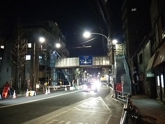 常盤歩道橋高さ制限の垂れ幕撤去後