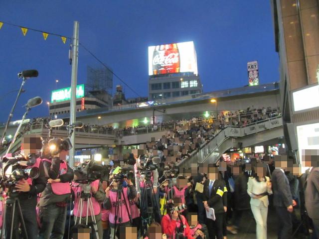 東急プラザ渋谷閉館セレモニーに集まる報道陣