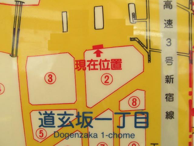 渋谷駅南口ータリーの住居表示街区案内図さらにアップ