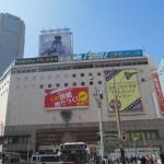 東急プラザ渋谷20150317快晴の外観サムネイル