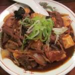 タイガー軒牛すじ豆腐かけごはんサムネイル
